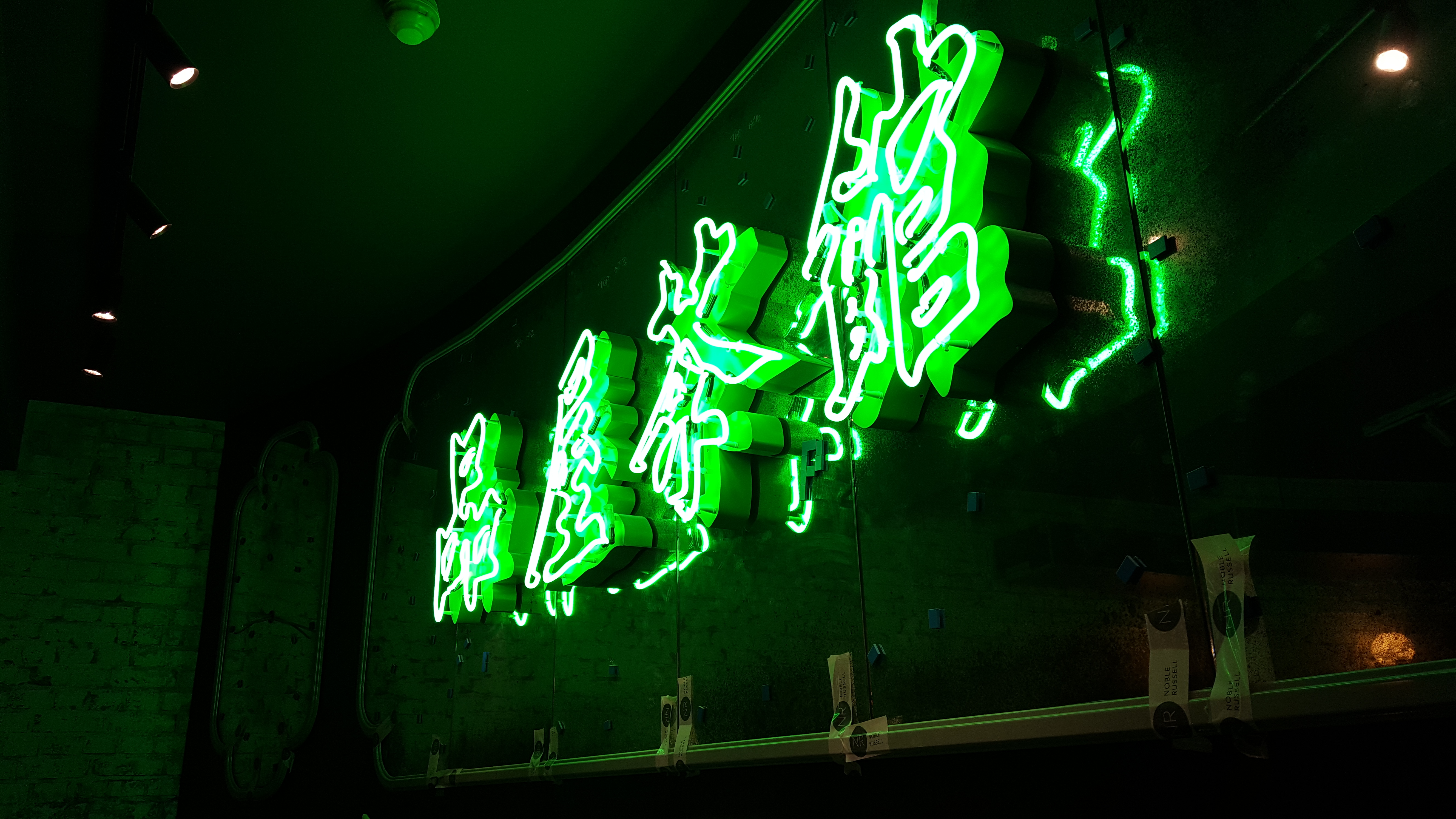 this neon full bar cheap relaxing sale wells view signs cafe a lights to tremendous arrival new indoor ar click for as lighting ford light fat sign focus bright bud tire special year